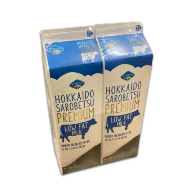 北海道サロベツ低脂肪牛乳