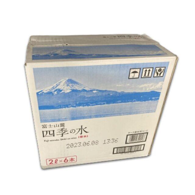 富士山麓の四季の水